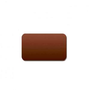 Горизонтальные алюминиевые жалюзи Холис коричневые